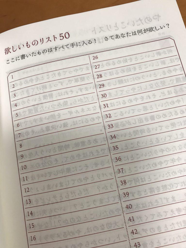 980A3016-C0CC-4FE0-A6F5-F69185AD6C53